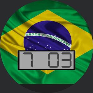 Brazil Flag for WatchMaker