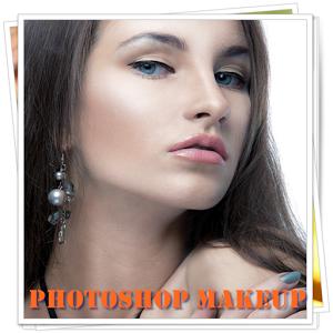 Photoshop Makeup