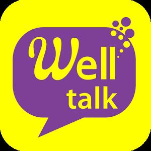 웰톡 Welltalk