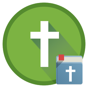 Bible - ESV (English Standard)