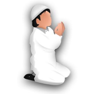 Pocket Imam af imam open